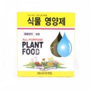 Dinh dưỡng đa năng cho cây trồng dạng chai nhỏ giọt ALL Purpose PLANT FOOD (4012)