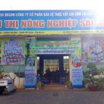 CTCP BVTV Sài Gòn - SPC cung cấp các sản phẩm đặc trị nấm bệnh cho cây trồng cảnh quan đô thị